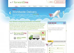 海外転送サービス forward2me(フォワード・トゥミー)の登録方法