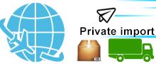 個人輸入・海外転送サービスの歩き方