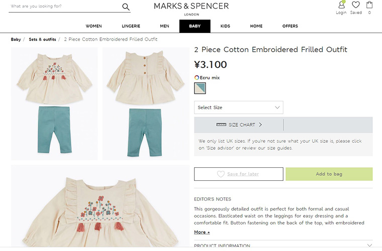 Marks and Spencer(マークス&スペンサー)のベビー・子供服