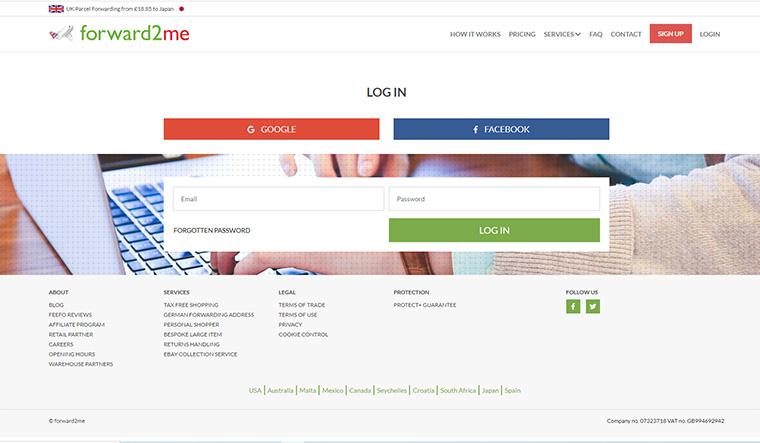 forward2meのログイン画面