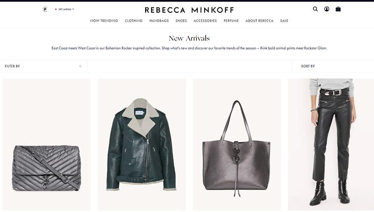 レベッカミンコフ(Rebecca Minkoff)の海外通販の仕方とお得な買い方